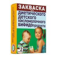 Эвиталия Закваска бактериальная Детские диетические бифидопродукты 2 г саше 2 шт.