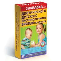 Эвиталия Закваска бактериальная Детские диетические бифидопродукты 2 г саше 5 шт.