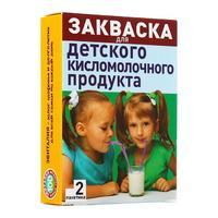 Эвиталия Закваска бактериальная Детские кисломолочные продукты 2 г саше 2 шт.
