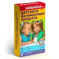 Эвиталия Закваска бактериальная Детские кисломолочные продукты 2 г саше 5 шт.