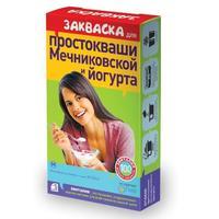 Эвиталия Закваска бактериальная для Мечниковской простокваши и йогурта 2 г саше 5 шт.