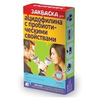 Эвиталия Закваска бактериальная для приготовления Ацидофилина 2 г саше 5 шт.