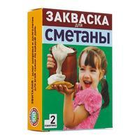 Эвиталия Закваска бактериальная для Сметаны 2 г саше 2 шт.