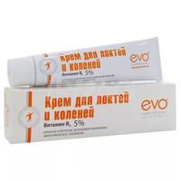 EVO крем для локтей и коленей осветляющий 46 мл
