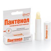 EVO Пантенол помада гигиеническая 2,8 г