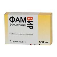 Фамвир таблетки 500 мг, 3 шт.