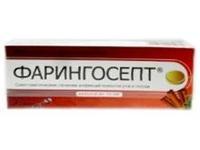 Фарингосепт таблетки для рассасывания корица 10 мг 20 шт.