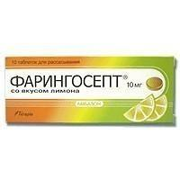 Фарингосепт таблетки для рассасывания лимон 10 мг 10 шт.