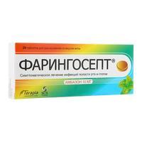 Фарингосепт таблетки для рассасывания мята 10 мг 20 шт.