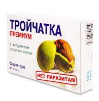 Тройчатка премиум капсулы 400 мг, 40 шт.