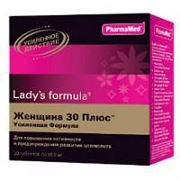 Ледис формула женщина 30 плюс усиленная таблетки, 30 шт.