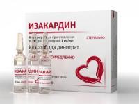 Изакардин конц. для приг. р-ра д/инф. 1мг/мл 10мл №10