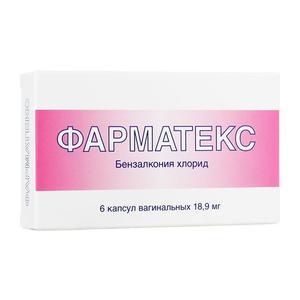 Фарматекс ваг.капс. х6