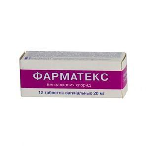 Фарматекс ваг. таб. №12