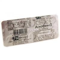 Аскофен-п таблетки, 20 шт.