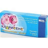 Кларисенс таблетки 10 мг, 30 шт.