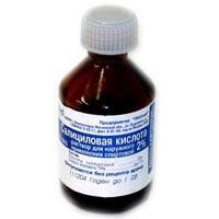 Салициловая кислота флаконы 2%, 40 мл