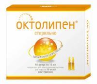 Октолипен ампулы 300 мг, 10 мл, 10 шт.