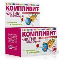 Компливит-актив таб. жеват. для детей №30 (вишневые)