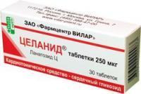 Целанид таблетки 0.25 мг, 30 шт.