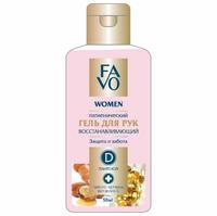 Favo Гигиенический гель для рук с маслом арганы и витамином Е для неё 50мл