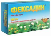 Фексадин таблетки 180 мг, 10 шт.