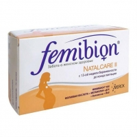 Фемибион Наталкеа II таблетки 30 шт.+ капсулы 30 шт.