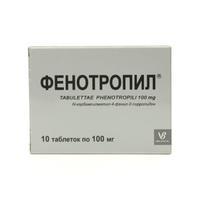 Фенотропил таблетки 100 мг, 10 шт.