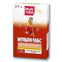 Мульти-табс малыш кальций+ жеват. таб. №60 (апельсиново-ванильный вкус)