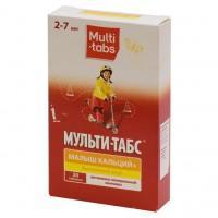 Мульти-табс малыш таблетки жевательные, 30 шт., банан