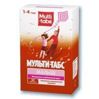 Мульти-табс малыш таблетки жевательные, 30 шт., малина-клубника