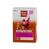 Мульти-табс малыш таблетки жевательные, 60 шт., малина-клубника