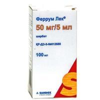 Феррум лек сироп 50 мг/5 мл, 100 мл