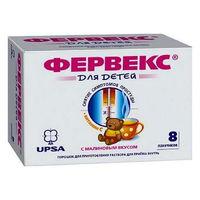 Фервекс для детей порошок для р-ра для приема внутрь малина с сахаром пакетики 8 шт.