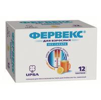 Фервекс порошок для р-ра для приема внутрь лимон без сахара пакетики 12 шт.