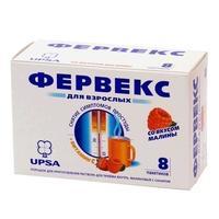 Фервекс порошок для р-ра для приема внутрь малина с сахаром пакетики 8 шт.