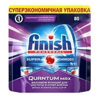 Finish Quantum Max средство для мытья посуды для посудомоечных машин таблетки 80 шт