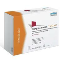 Фирмагон флаконы 120 мг, 2 шт.