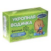 Фиточай Укропная водичка фильтр-пакетики 1,2г, 20 шт. 20 шт.