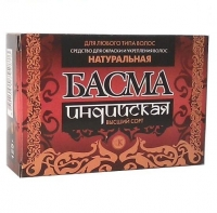 Фитокосметик Басма индийская натуральная 125г упак.