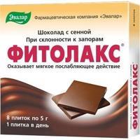 Фитолакс шоколад 5 г плитки 8 шт. упак.