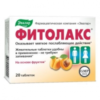 Фитолакс таб 0,5г n20 (партия 2шт)