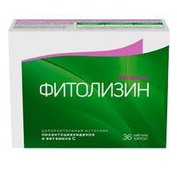 Фитолизин Пренатал мягкие капсулы 36 шт.