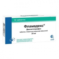 Фламадекс таблетки покрыт.плен.об. 25 мг 10 шт.