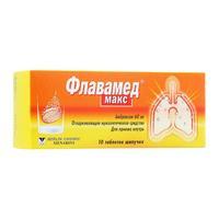 Флавамед макс таблетки шипучие 60 мг 10 шт.