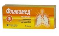 Флавамед таблетки 30 мг, 20 шт.