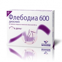 Флебодиа 600 таблетки 600 мг, 30 шт.