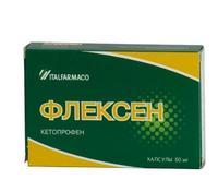Флексен капсулы 50 мг, 30 шт.