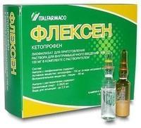 Флексен лиофилизат для р-ра для в/мыш. введ.100 мг амп 6шт