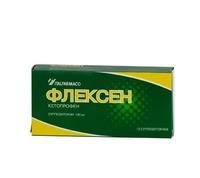 Флексен свечи ректальные 100 мг, 12 шт.